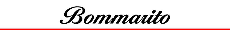Bommarito MSRP site
